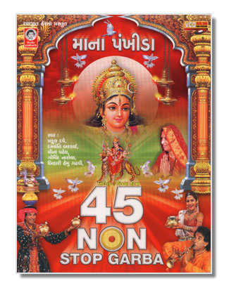 Chelaji Re Lyrics Song Gujarati Garba Navratri Songs Lyrics